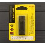 USB Tester S-102